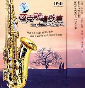 萨克斯情歌集(4cd)