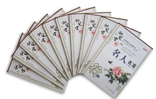 硬笔书法训练:黄继成行书字帖(2012版)(套装6本)图片