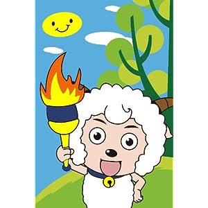 佳彩天颜 diy手绘数字油画 喜羊羊迷你风景儿童画 运动小健将 运动小