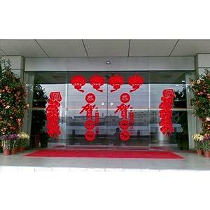 居梦坞新年装饰贴纸玻璃门贴企业大门商业店铺装饰