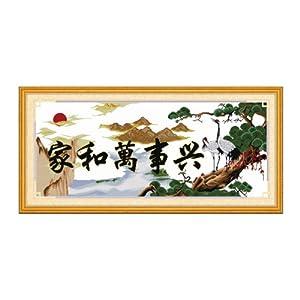 皇妃十字绣z-0123家和万事兴—鹤寿延年