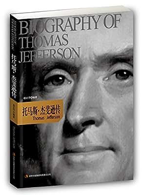 托马斯·杰斐逊传.pdf