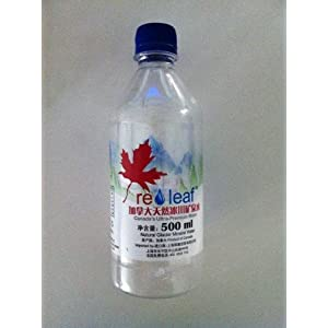 加拿大天然冰川矿泉水-枫川-报价