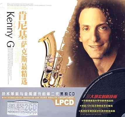 肯尼基:萨克斯最精选(cd)