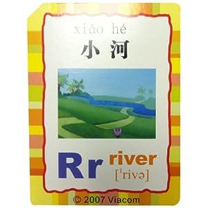 [家乡的小河]小河的英文