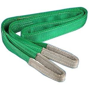 吊带 2头扣吊装带 高强度合成纤维吊装带 5t*4米红色