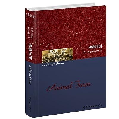 动物庄园(英文全本):亚马逊:图书
