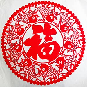 bethel 伯特利之家 新年剪纸 新年装饰 万福 恭喜发财 春节