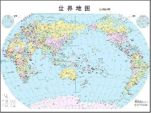 世界地图全开图(比例尺1:36000000)(中英文对照)