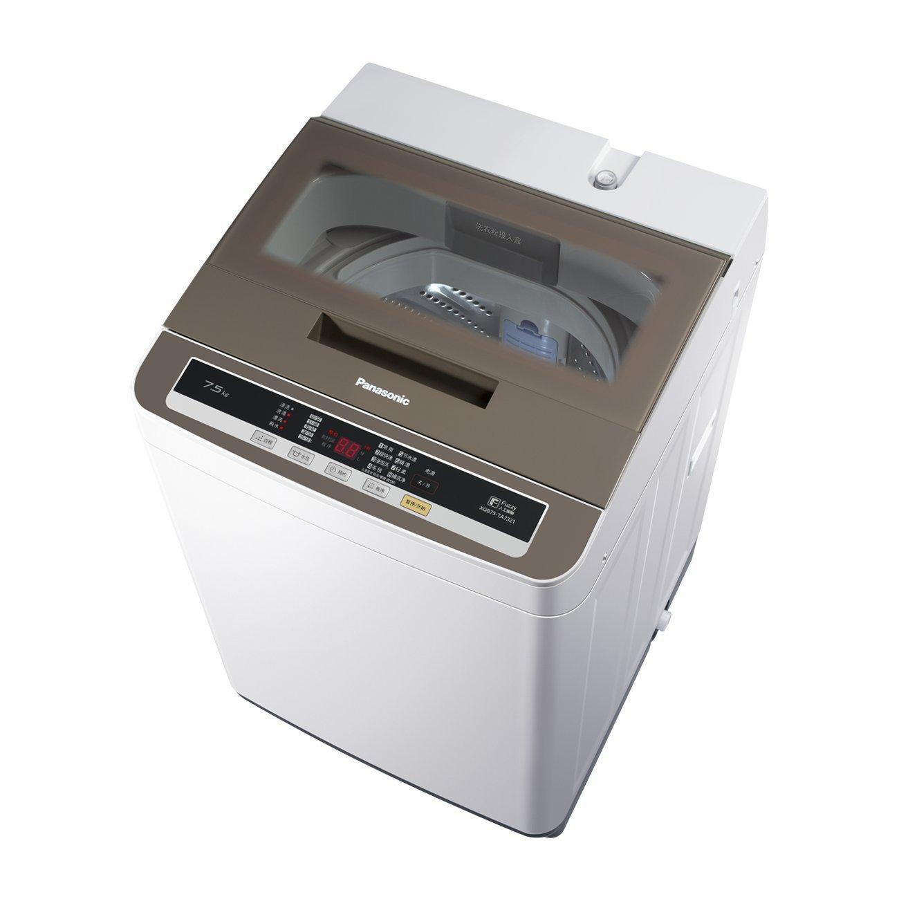 松下 7.5kg全自动波轮洗衣机xqb75-ta7321