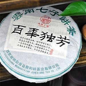 聚和祥 大茶小礼 普洱茶 百年独芳 云南七子饼茶