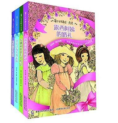 每个女孩都是天使1-4.pdf