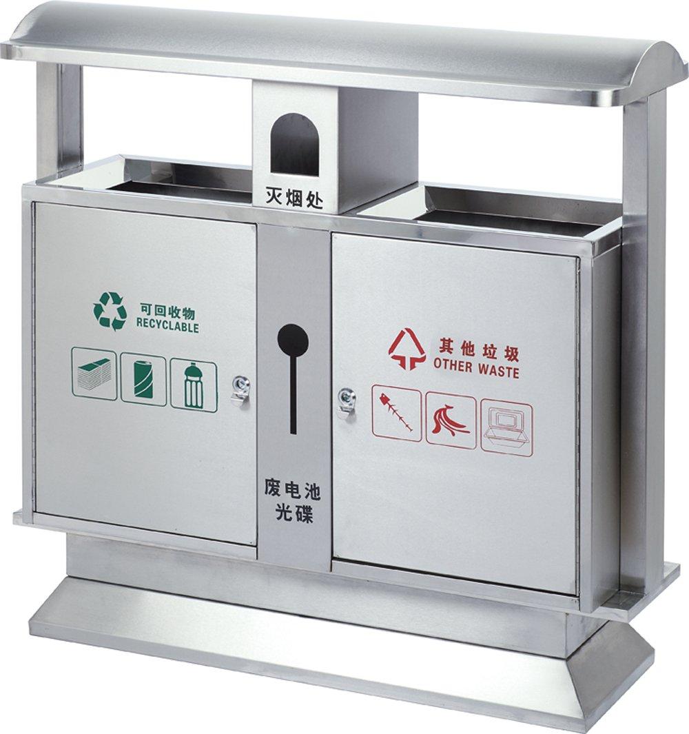 不锈钢户外垃圾桶 分类垃圾箱