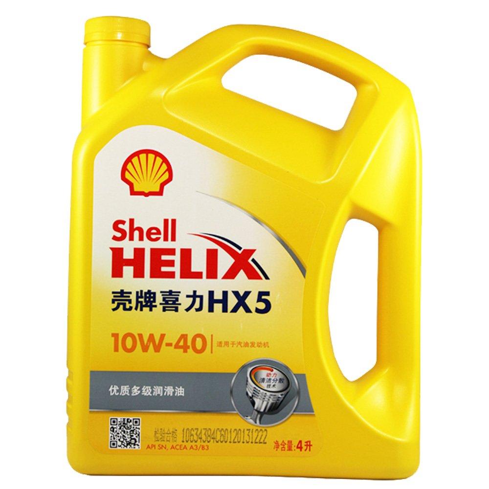 怎么选择进口润滑油
