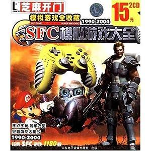 恶魔城系列 忍者好小子 三双眼-兽魔 46亿年物语 空中攻击巡逻员