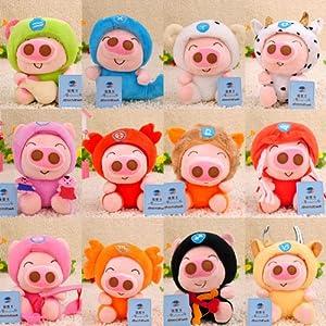 麦兜猪 婚庆娃娃 情人节礼物 猪猪 一套12个超可爱公司活动首选娃娃