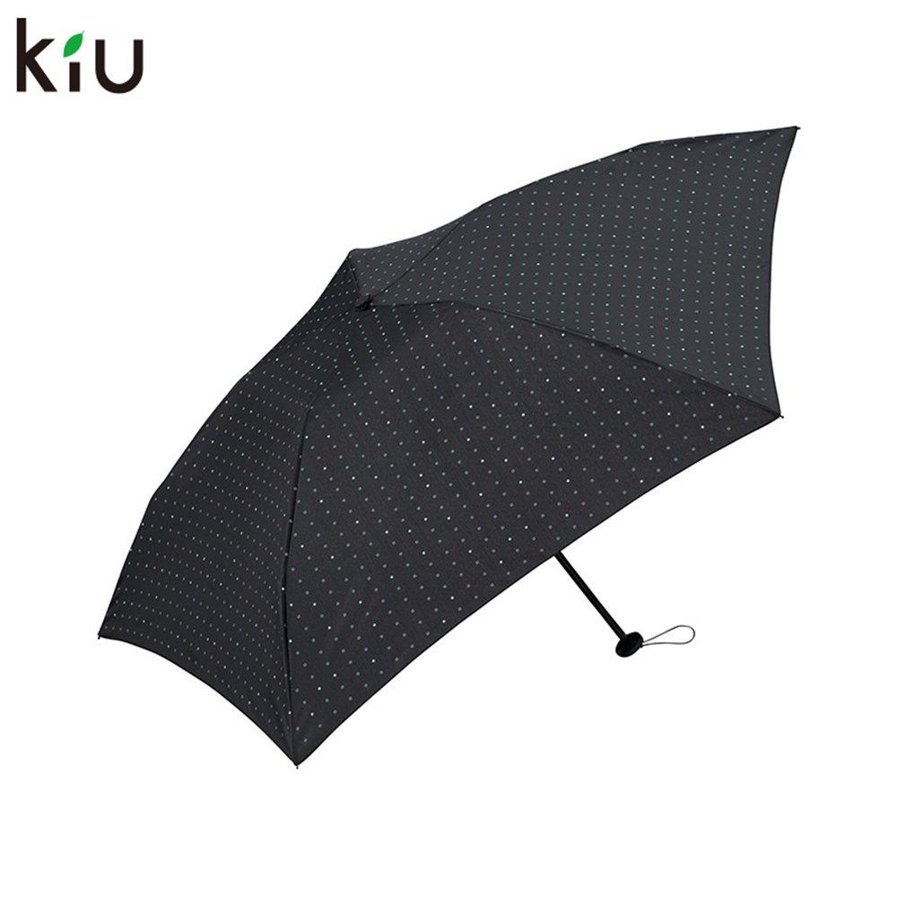 日本超轻小巧晴雨伞折牌子品质好 新款好用