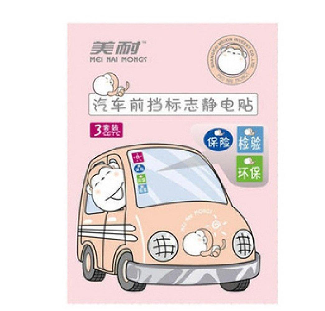 美耐环保汽车前挡标志静电贴/年检贴片(3只装)