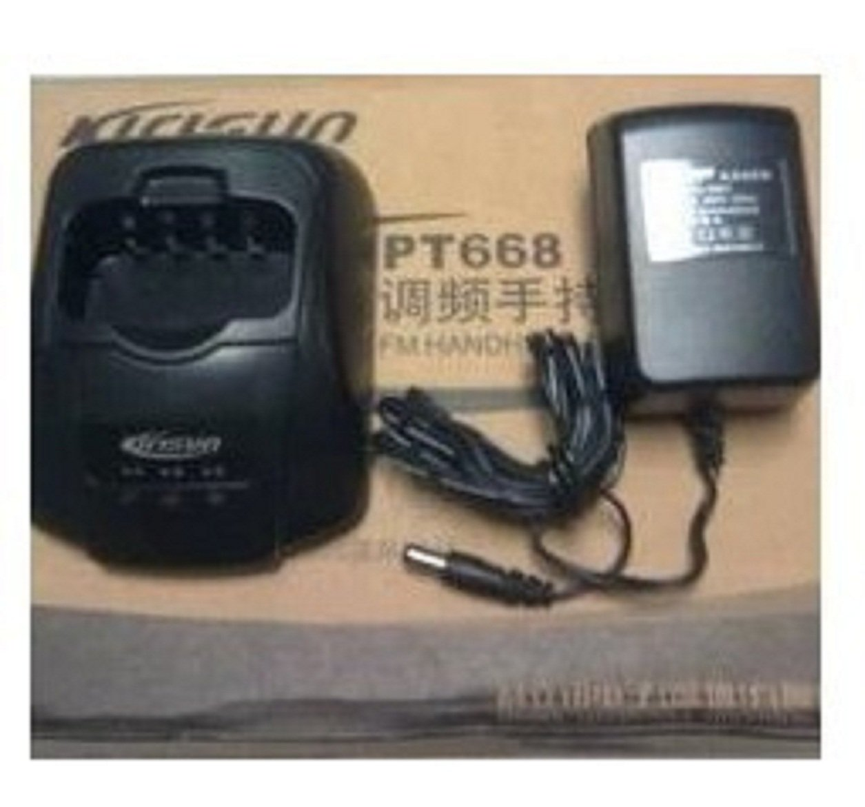 科立讯 p对讲机充电器pt-668充电器pt668充电座 火牛底座kbc-42s