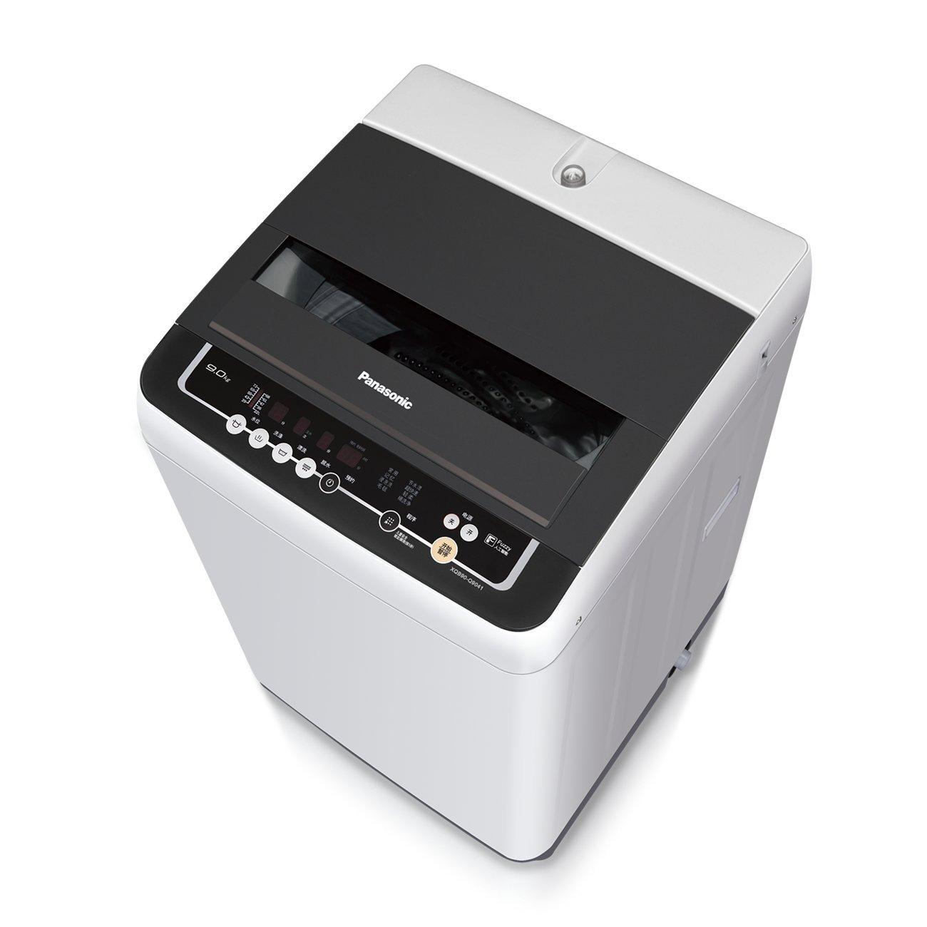 0kg全自动波轮洗衣机 xqb90-q9041