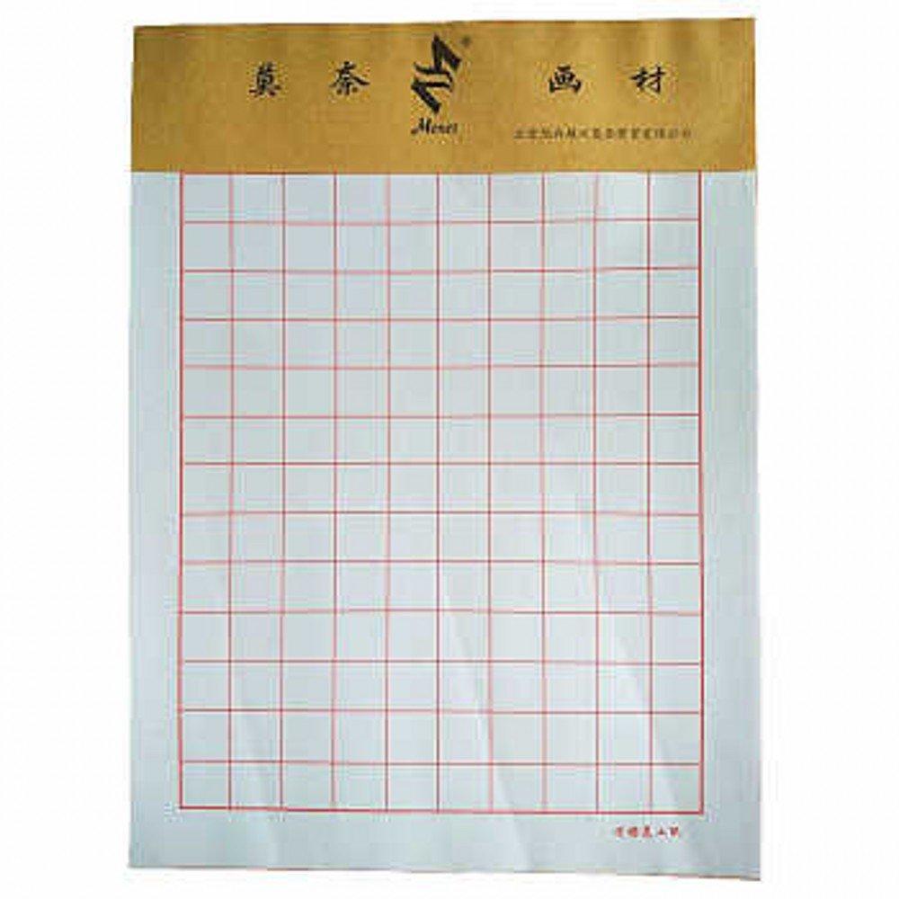 钢笔书法落款-求一个硬笔书法A4方格纸的Word版图片