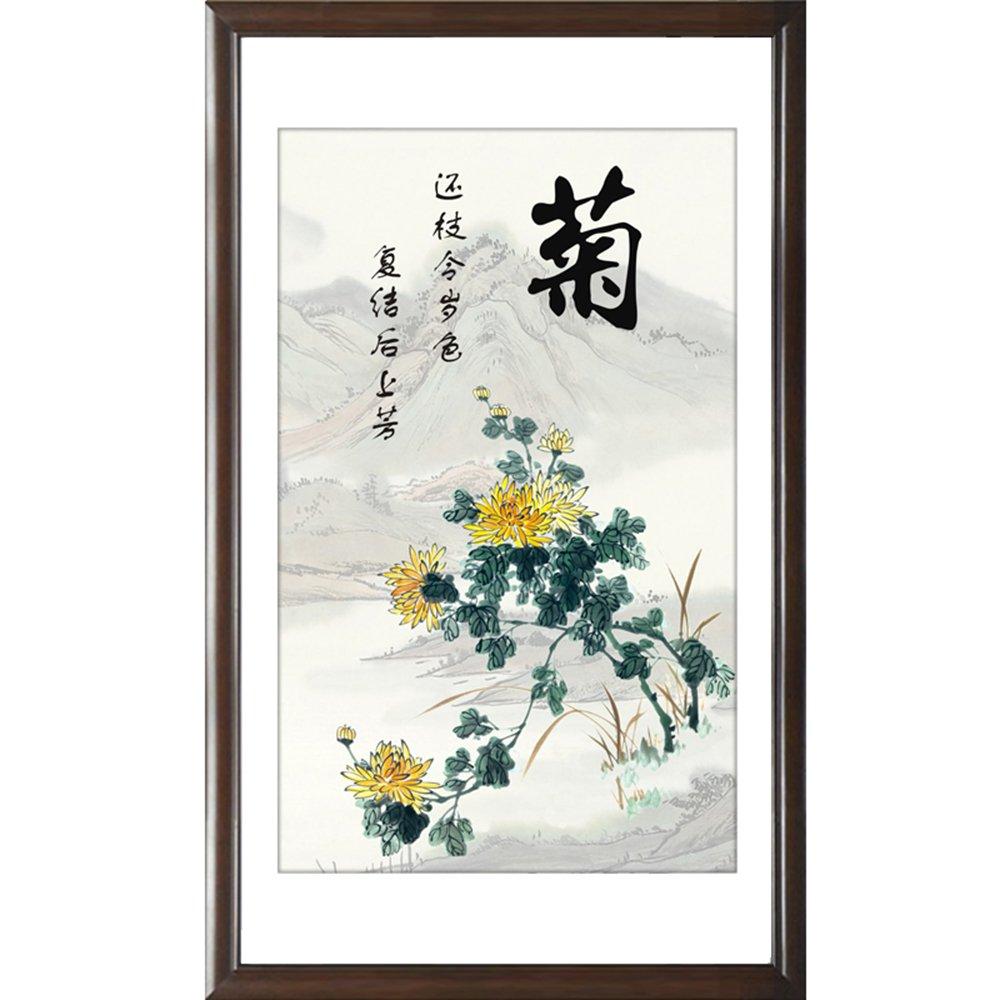 新中式装饰画客厅古典壁画书法字画中国画