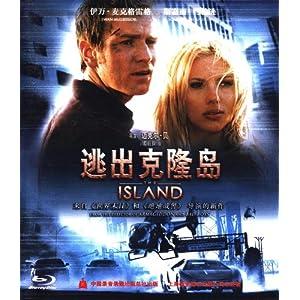逃出克隆岛(bd25 蓝光碟)