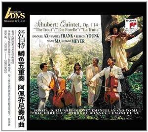 舒伯特 鳟鱼五重奏:阿佩乔尼奏鸣曲(cd adms)