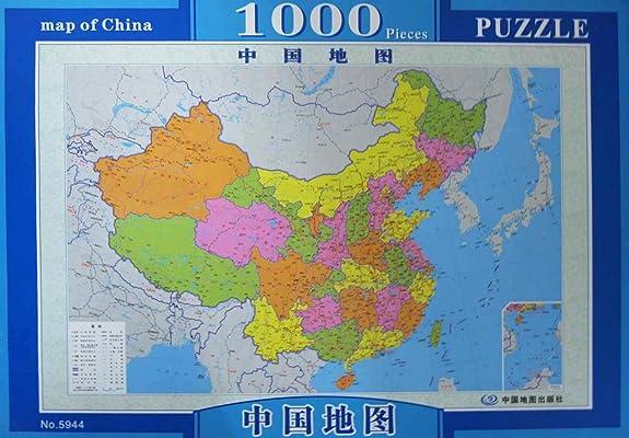 中国地图(1000片夜光拼图)