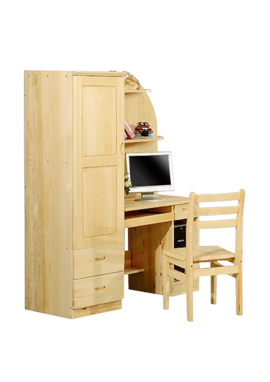 实木书桌青少年儿童书桌学习桌椅柜
