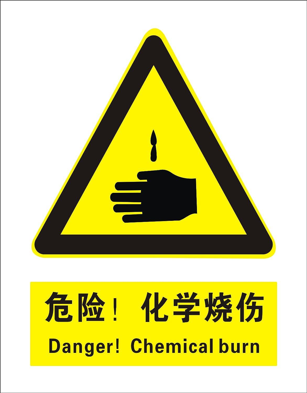 消防验厂 安全标识牌 安全警示标志 中英文安全标志 广告牌 可定做
