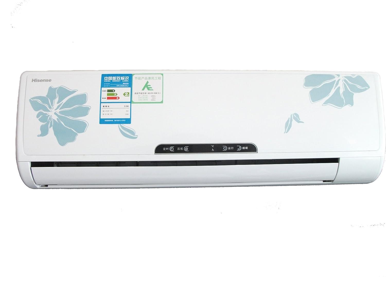 hisense海信壁挂式家用冷暖1.5匹定频空调kfr-35gw/19