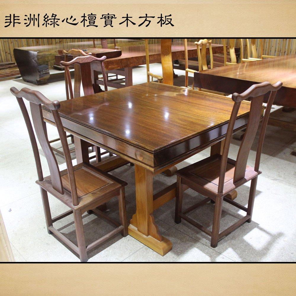 绿心檀实木大板/餐桌/正方形原木板桌