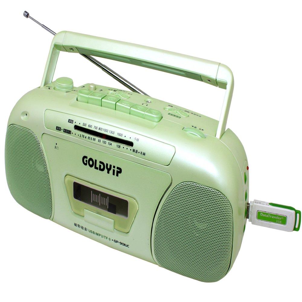 ta8132gp收音机电路图