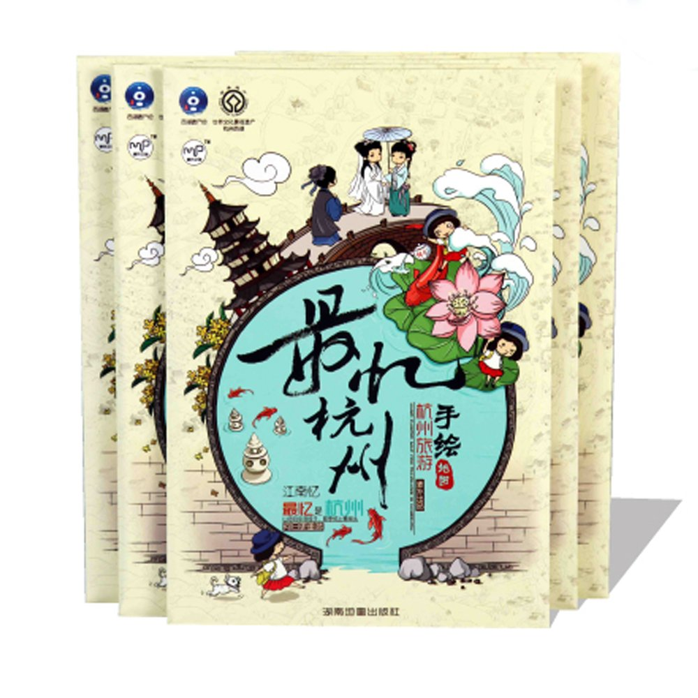 麦扑原创2014年新版杭州手绘地图