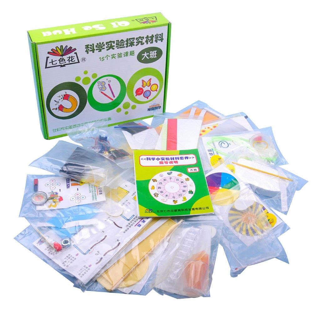 七色花 幼教幼儿园科学小制作探索试验玩具材料教具实验套装 大班