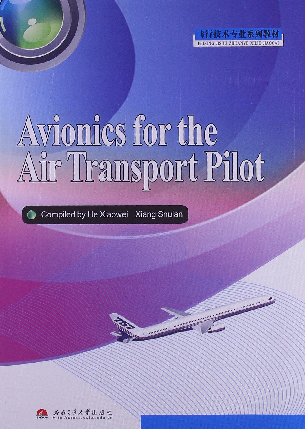 飞行技术专业系列教材:航空电子设备(英文版):