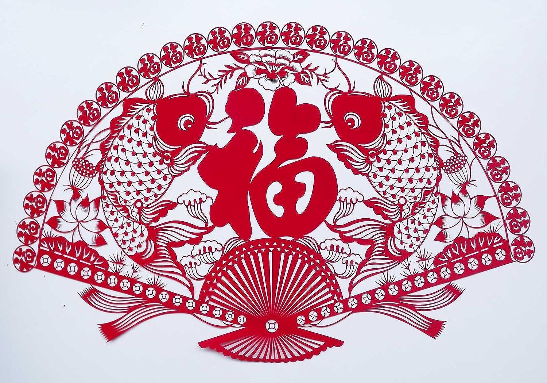 新年布置年画春节年货挂件工艺品马年贴纸剪纸窗花马