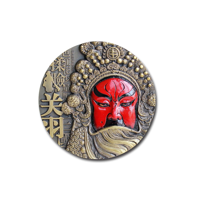 上海造币厂-京剧脸谱系列第一枚-关公大铜章