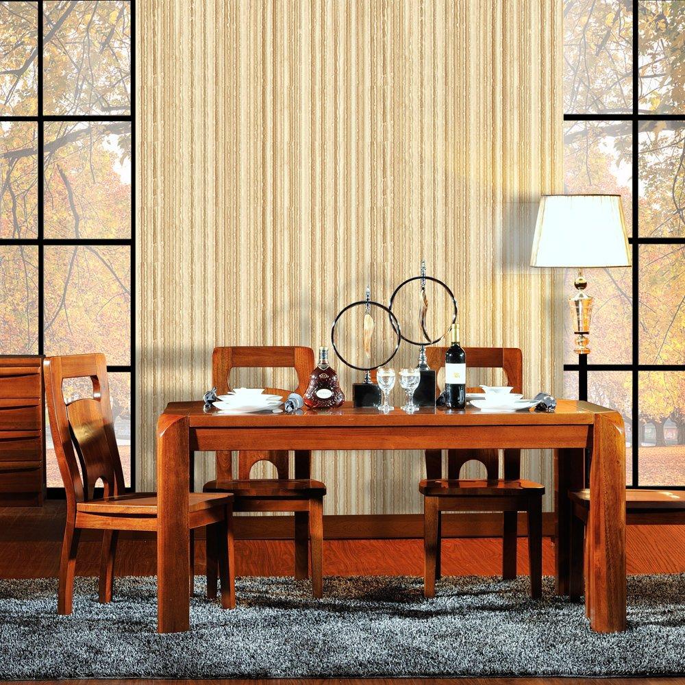 嘉文 实木餐桌 现代简约胡桃木纯实木家具 长方形实木