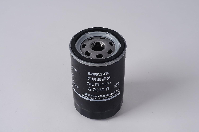 机油滤清器/机滤/机油滤芯s2030r(桑塔纳